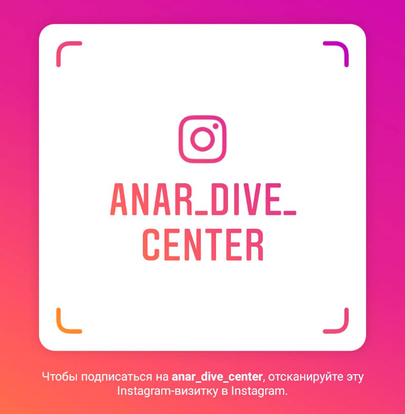 Anar Dive Club in instagram